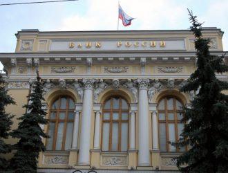 Форбанк, Альба Альянс и банк Современные Стандарты Бизнеса лишились лицензии ЦБ РБ