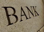 Банки РФ в январе получили чистую прибыль в размере 197 млрд рублей — ЦБ