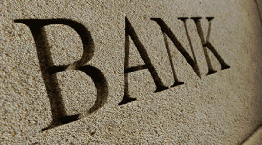 Банки РФ в 2021г могут заработать свыше 1 трлн руб. прибыли