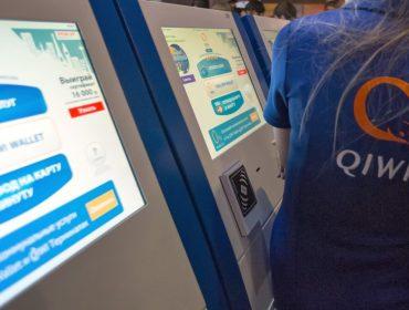 Qiwi   выплатит финальные дивиденды за 2020 год