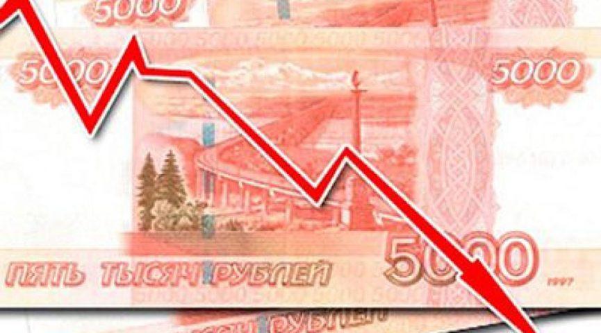 Предприятия РФ в марте получили сальдированный убыток впервые за 5 лет