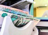 Кредитование в РФ в январе 2020 года сократилось