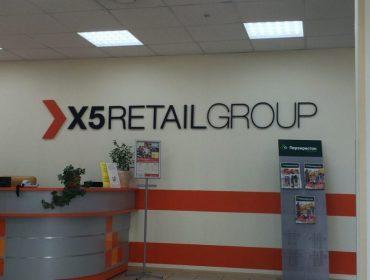 Х5 запустила экспресс-доставку из супермаркетов в Казани и Краснодаре