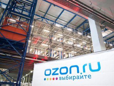 Amazon интересовался инвестициями в Ozon
