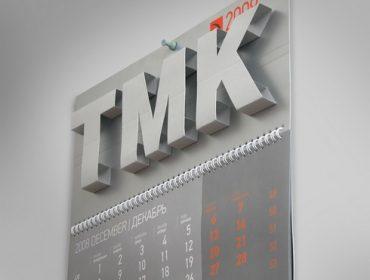 ТМК buyback акций в 2020 году