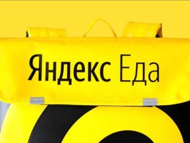 Яндекс Лавка идет в Европу