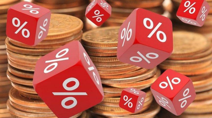 С оглядкой на инфляцию ЦБРФ повысил ключевую ставку