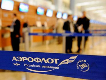 Аэрофлот отчет МСФО  2 квартал 2021