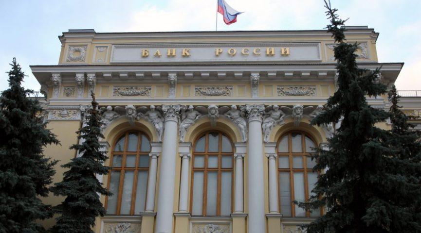 Банк Платина лишен лицензии ЦБ РФ