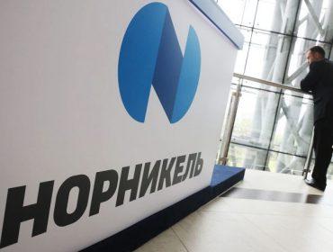Интеррос не участвовал в buyback Норникеля