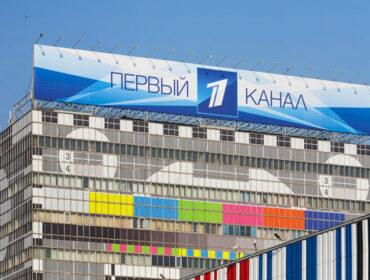 ВТБ купил акции Первого канала